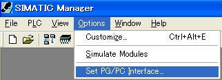 Options - Set PG/PC Interface